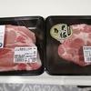 豚肉食べ比べ