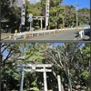 『高牟神社』 名古屋市名東区高針