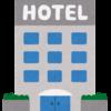 【県内旅行】近場のスーパーホテルに宿泊しました