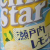 チップスター瀬戸内レモン味