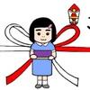 お中元を買いに 和菓子の種類と熨斗の選び方自分メモ