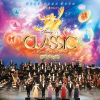 2018年10月26日、「ディズニー・オン・クラシック 〜まほうの夜の音楽会 2018」が開催!ディズニーが届ける夢と魔法の世界を音楽で楽しみましょう!