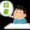 関ジャニ村上信五、将来MCとグループ活動のどっちを優先する!?