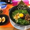 鹿児島市荒田にあるラーメン屋ばってん親父のまぜそばを食べて来ました!