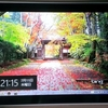 Acer Iconia W3開封レポ