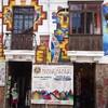 【ボリビア旅行者向け】鮮やかなママニママニさんの絵をお土産にいかが?