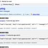 fluent-plugin-fastladderができました