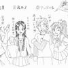 【夢】LINEスタンプを作ろう③〜どのキャラでいく?〜