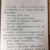 中国語 発音練習方法