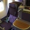 【タイ航空 B777 ビジネス】ANAマイルでビジネスに乗りまくる旅 Leg2 & Leg3