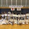 第52回谷派空手道修交会広島県空手道選手権大会