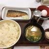 上大岡カミオの「すき家 上大岡カミオ店」でさば朝食