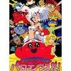 コナミ発売の大人気ゲーム売れ筋ランキング30  スーパーファミコン版