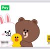 Apple Payの支払いにLINE Payが使えるようになりました!