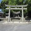 柿碕の和志取神社