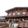 北八ヶ岳ロープウェイ詳細!JAF割引と混雑・営業時間・駐車場・トイレ・登山届け