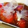 漬けトマトは見た目がかわいい