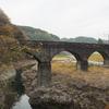 九州マイカー縦断「六連水路橋」