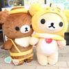 「はちみつの森の収穫祭」キャラバン in リラックマストア東京スカイツリータウン・ソラマチ店に行って来たよ!
