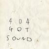 【お知らせ】南川朱生4thアルバム「404 GOT SOUND」をリリースします