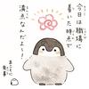 コウペンちゃん(単行本)の予約はコチラです!!