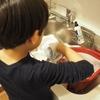 父にゲームをやらせたくて皿洗いを始めた長男