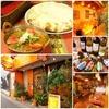 【オススメ5店】本山・覚王山・藤が丘(愛知)にあるネパール料理が人気のお店