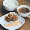 サイタスオフィスお惣菜 定番和定食セット