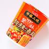 3月5日(火)終日自宅で原稿制作と、昼食のカップ酸辣湯麺。