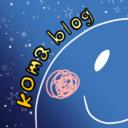 koma blog