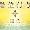 【ゆるキャン△聖地巡礼】パインウッドオートキャンプ場キャンプ