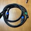 XLRケーブル 3連発 1/3 SAEC XR-6N HYBRID