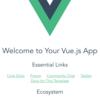 Firebase + Vue.jsでなんかサービスを作成する忘備録 その1
