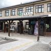 遠野観光その2|遠野駅を中心に東側の見どころを紹介します