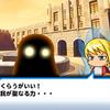 円卓高校!聖杯を調べる~甲子園優勝~エンディングまでのストーリー![パワプロアプリ]