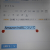 Amazon Fire HD8レビュー!初心者の「使い方」疑問点&解決法を紹介!(Amazon Fire HD8 review)