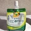 クエン酸とエネルギーを一気にチャージ!「キレートレモンクエン酸チャージゼリー」!