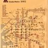 大阪メトロ全133駅のスタンプを集めよう!