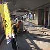 【つかもとまさひこ】広島市議選 4/4 終盤戦・地道な活動つづけています・選挙カーが!!・お願い