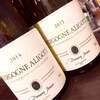 ★四ッ橋バールAny【そよ風香る、春のおすすめワインが届きました♪】