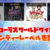 日本の同人・インディー続々!新たなインディーレーベル「わくわくゲームズ」をコーラス・ワールドワイドが発表!