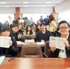 〈Project〉三重県ワークライフバランス推進サポート事業最終報告会