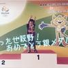 【リオ五輪】萩野公介の銀メダルをスーパーハイビジョンで観戦してきた!