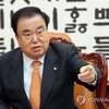 恥曝し韓国外交