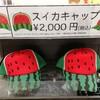 今帰仁村・道の駅リカリカワルミで絶景と琉装を楽しむ