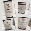 【ワイン】4本追加購入。フランスの白、赤2本ずつ。
