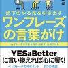 8/6 Kindle今日の日替りセール