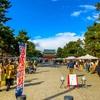 京都平安神宮「平安蚤の市」に初めていきました!