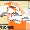 地中海におけるイタリア海軍の熾烈な戦い ―1942年の海戦:マルタ島を巡る大海戦!―