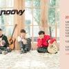 【おすすめ台湾バンド】日本で超超頑張る台湾ボーイズバンド!noovyの魅力をとくとご紹介。